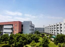Học Viện Kỹ thuật Nam Kinh – Trung Quốc