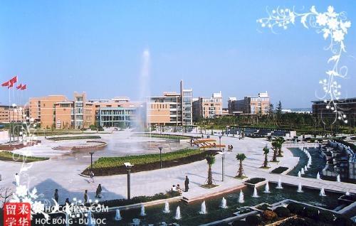 Đại học Khoa học và Công nghệ Chiết Giang - Trung Quốc
