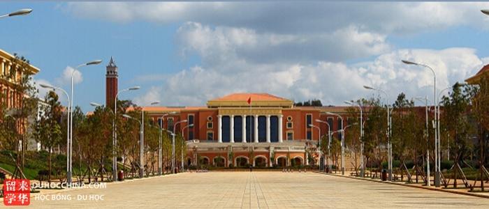 Đại học nông nghiệp Vân Nam - Côn Minh - Trung Quốc