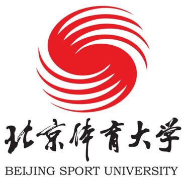 Đại học Thể thao Bắc Kinh - Beijing Sport University - BSU - 北京体育大学