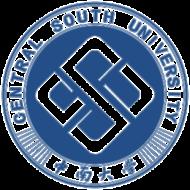 Đại học Trung Nam - Central South University - CSU -