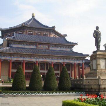 Du ngoạn Nam Kinh, Trung Hoa đệ nhất lộ