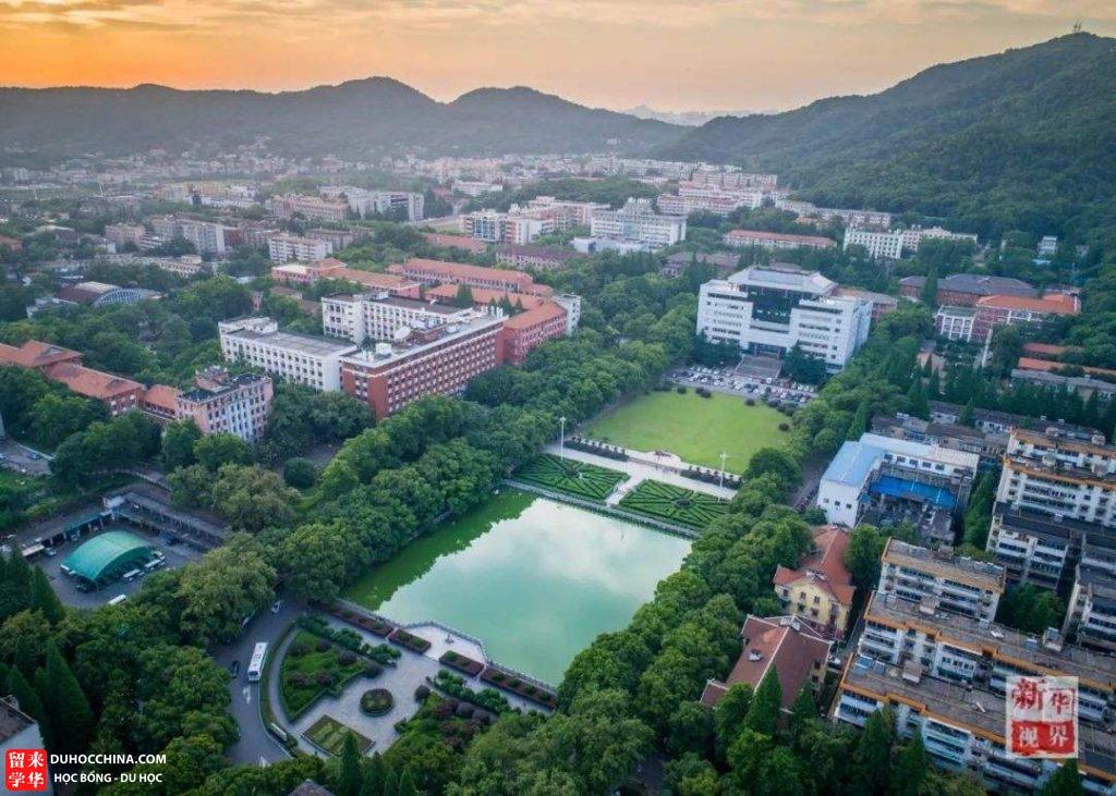 Đại học Trung Nam - Hồ Nam - Trung Quốc