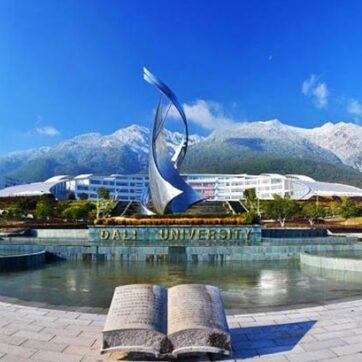 Đại học Đại Lý - Vân Nam - Trung Quốc