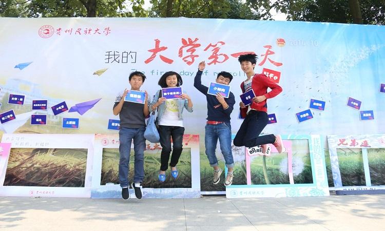Học bổng Khổng Tử 2021 - 2022: dành cho du học sinh Việt Nam
