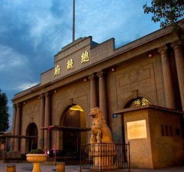 Kinh nghiệm du lịch Nam Kinh Trung Quốc