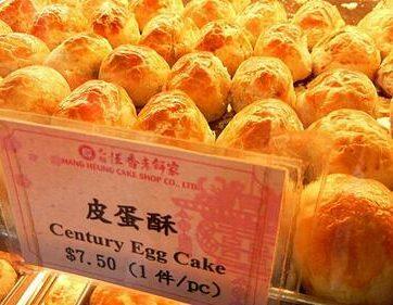 Trứng bắc thảo – từ món ăn bỏ đi đến đặc sản