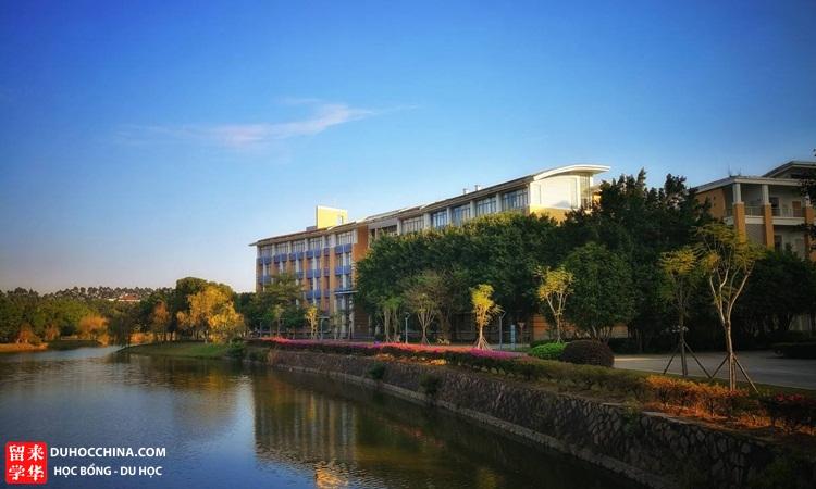 Đại học Mân Giang – Phúc Châu - Phúc Kiến - Trung Quốc