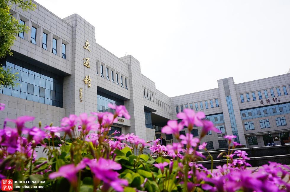 Đại học Trường An – Tây An – Trung Quốc