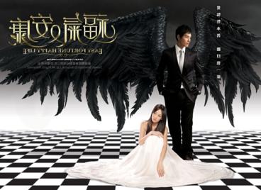 5 bộ phim tình cảm nổi tiếng Đài Loan tròn 10 tuổi