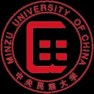 Đại học Dân tộc Trung Ương Trung Quốc - Minzu University of China - MUC - 中国传媒大学