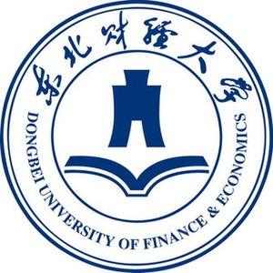 Đại học Kinh tế và Tài chính Đông Bắc - Dongbei University of Finance and Economics - DUFE - 东北财经大学