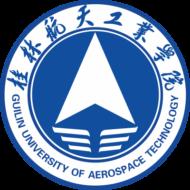 Học viện Công nghệ Hàng không Vũ trụ Quế Lâm - Guilin University of Aerospace Technology - GUAT - 桂林医学院