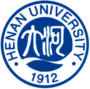 Đại học Hà Nam - Henan University - 河南大学