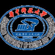 Đại học Khoa học và Kỹ thuật Hoa Trung - Huazhong University of Science & Technology - HUST - 华中科技大学