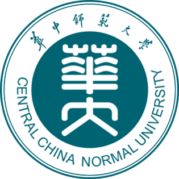 Đại học Sư phạm Trung ương Trung Quốc - Central China Normal University - CCNU - 华中师大校园规划公办室