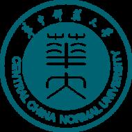 Đại học Sư phạm Trung ương Trung Quốc - Central China Normal University - CCNU -