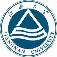 Đại học Giang Nam - Jiangnan University - JNU - 江南大学