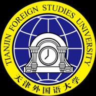 Đại học Ngoại ngữ Thiên Tân - Tianjin Foreign Studies University - TFSU - 天津外国语大学