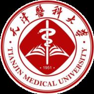 Đại học Y Thiên Tân - Tianjin Medical University - TMU - 天津医科大学