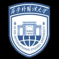 Đại học Ngoại ngữ Tây An - Xi'an International Studies University - XISU - 西安外国语大学