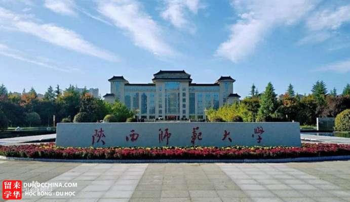 Đại học Sư phạm Thiểm Tây - Tây An - Trung Quốc