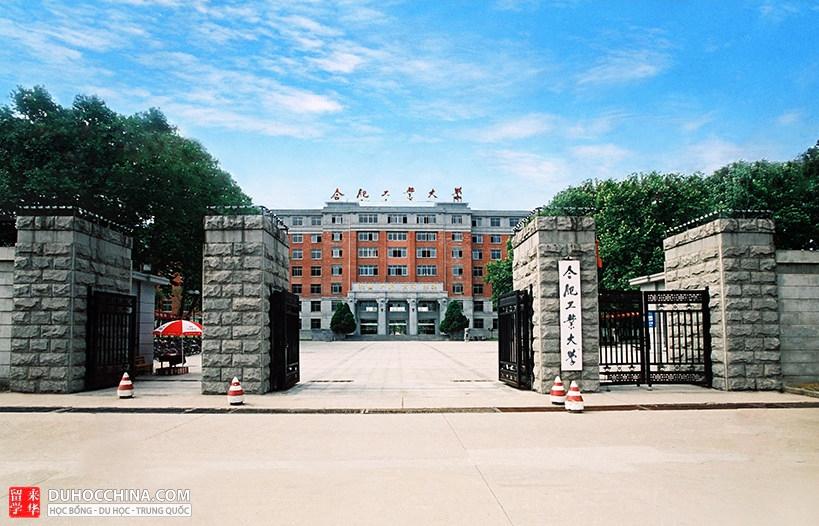 Đại học Công nghệ Hợp Phì - An Huy - Trung Quốc