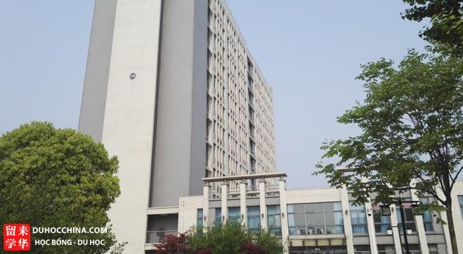 Đại học Giang Nam - Vô Tích - Giang Tô - Trung Quốc