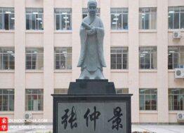 Đại học Đông y Quý Dương – Quý Châu – Trung Quốc