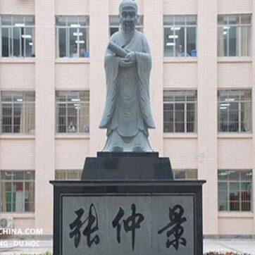 Đại học Đông y Quý Dương - Quý Châu - Trung Quốc