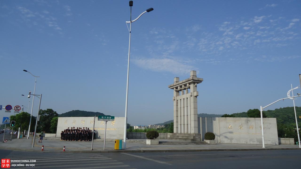 Đại học Sư phạm Hồ Nam - Trường Sa - Trung Quốc
