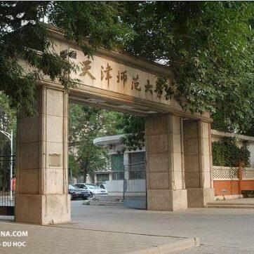Đại học Sư phạm Thiên Tân - Trung Quốc