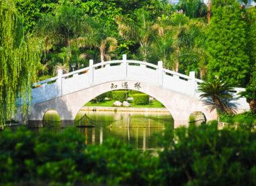 Tham quan Công viên Nam Hồ ở thành phố Nam Ninh, Trung Quốc