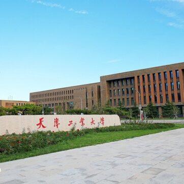 Đại học Bách khoa Thiên Tân - Trung Quốc