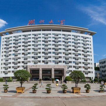 Đại học Hồ Bắc - Vũ Hán - Trung Quốc
