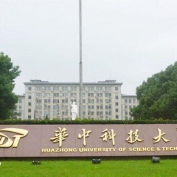 Đại học Khoa học và Kỹ thuật Hoa Trung - Vũ Hán - Hồ Bắc - Trung Quốc