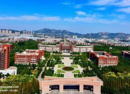 Đại học Khoa học và Công nghệ Sơn Đông – Thanh Đảo – Trung Quốc