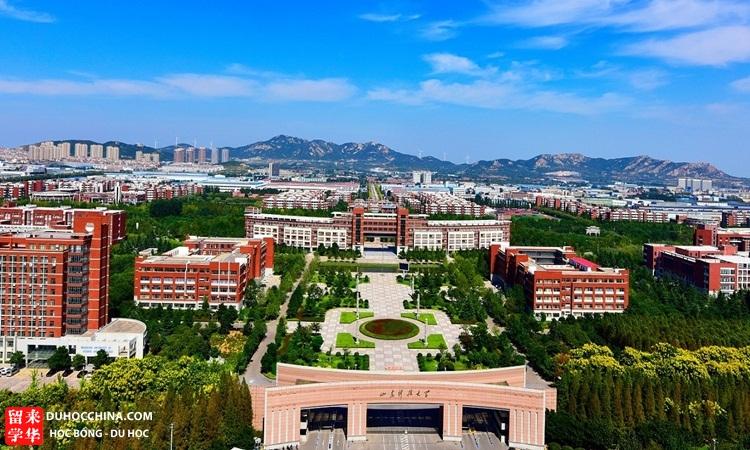 Đại học Khoa học và Công nghệ Sơn Đông - Thanh Đảo - Trung Quốc