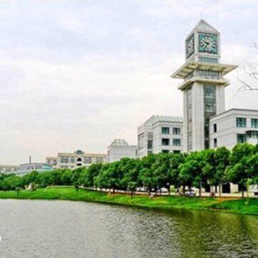 Đại học Kinh tế và Luật Trung Nam - Vũ Hán - Hồ Bắc - Trung Quốc