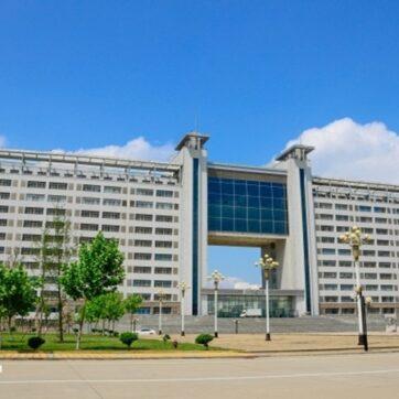 Đại học Liêu Thành - Sơn Đông - Trung Quốc