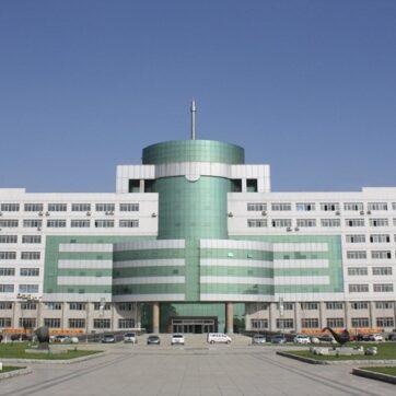 Đại học Sư phạm Cát Lâm - Tứ Bình - Trung Quốc