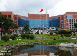 Đại học Sư phạm Đông Bắc – Trường Xuân – Cát Lâm – Trung Quốc