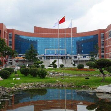 Đại học Sư phạm Đông Bắc - Trường Xuân - Cát Lâm - Trung Quốc