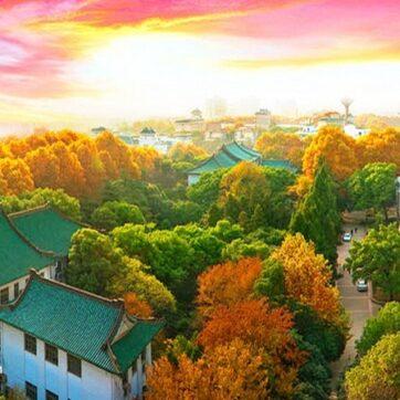 Đại học Sư phạm Trung ương Trung Quốc - Vũ Hán - Hồ Bắc