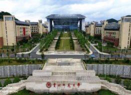 Đại học Y khoa Quý Châu – Quý Dương – Trung Quốc