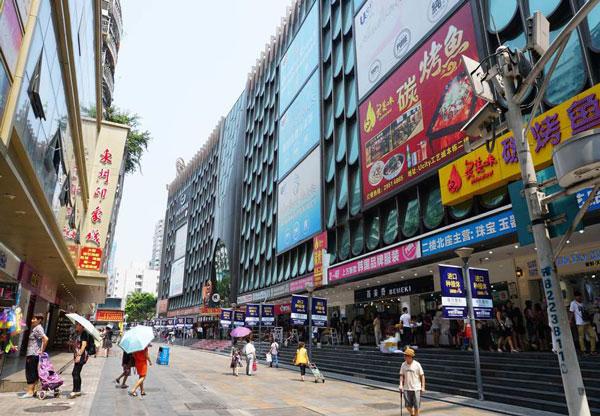 Sức hấp dẫn của khu thương mại Dongmen ở Thẩm Quyến, Trung Quốc