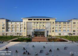 Học viện Hạ Châu – Quảng Tây – Trung Quốc