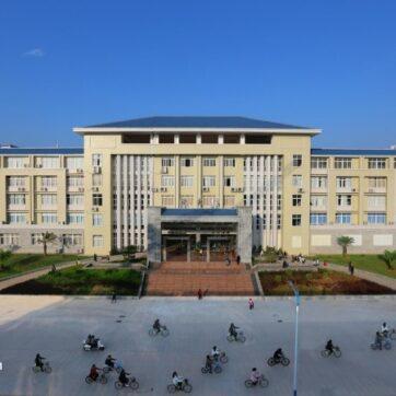 Học viện Hạ Châu - Quảng Tây - Trung Quốc