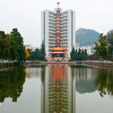 Học viện Công nghệ Quý Châu - Quý Dương - Trung Quốc