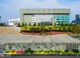 Học viện Kỹ thuật Nghề Quý Dương – Quý Châu – Trung Quốc